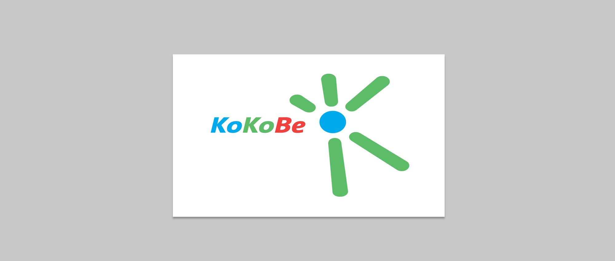 Abbildung des KoKoBe Logos